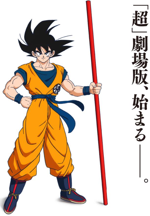 Suivez toute l'actu de Dragon Ball Super sur Nipponzilla, le meilleur site d'actualité manga, anime, jeux vidéo et cinéma