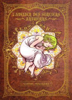Un ex-libris offert à l'achat du tome 1 de L'Atelier des Sorciers