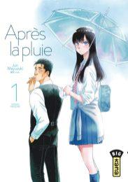 Suivez toute l'actu d'Après la Pluie sur Nipponzilla, le meilleur site d'actualité manga, anime, jeux vidéo et cinéma