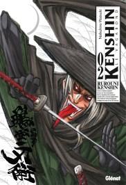 Suivez toute l'actu de Kenshin le Vagabond - L'Arc d'Hokkaidô et Nobuhiro Watsuki sur Nipponzilla, le meilleur site d'actualité manga, anime, jeux vidéo et cinéma