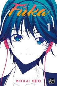 Suivez toute l'actu de Kôji Seo sur Nipponzilla, le meilleur site d'actualité manga, anime, jeux vidéo et cinéma