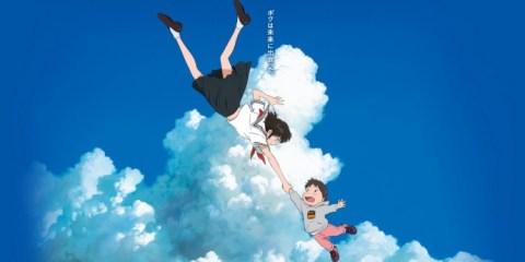 Suivez toute l'actu de Mirai no Mirai et Mamoru Hosoda sur Nipponzilla, le meilleur site d'actualité manga, anime, jeux vidéo et cinéma