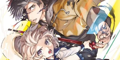 Lisez notre avis concernant le tome 2 de Stranger Case et suivez toute son actu sur Nipponzilla, le meilleur site d'actualité manga, anime, jeux vidéo et cinéma