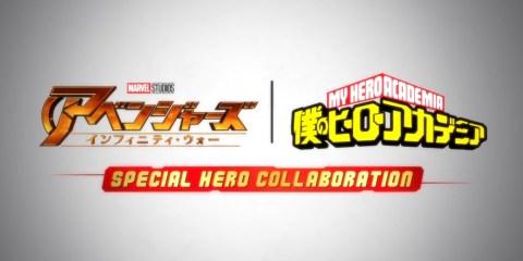 Suivez toute l'actu de My Hero Academia et Avengers : Infinity War sur Nipponzilla, le meilleur site d'actualité manga, anime, jeux vidéo et cinéma