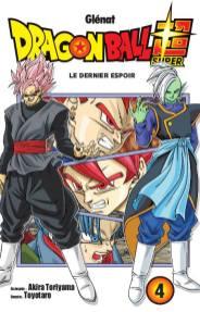 Suivez toute l'actualité de Dragon Ball Super, Akira Toriyama, Toyotaro et Glénat sur Nipponzilla, le meilleur site d'actu manga, anime, jeux vidéo et cinéma