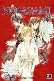 Suivez toute l'actu de Noragami et Tokâ Adachi sur Nipponzilla, le meilleur site d'actualité manga, anime, jeux vidéo et cinéma