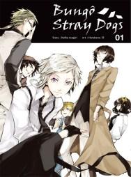 Suivez toute l'actu de Bungô Stray Dogs : Dead Apple, Crunchyroll, Bones et Japan Expo 2018 sur Nipponzilla, le meilleur site d'actualité manga, anime, jeux vidéo et cinéma