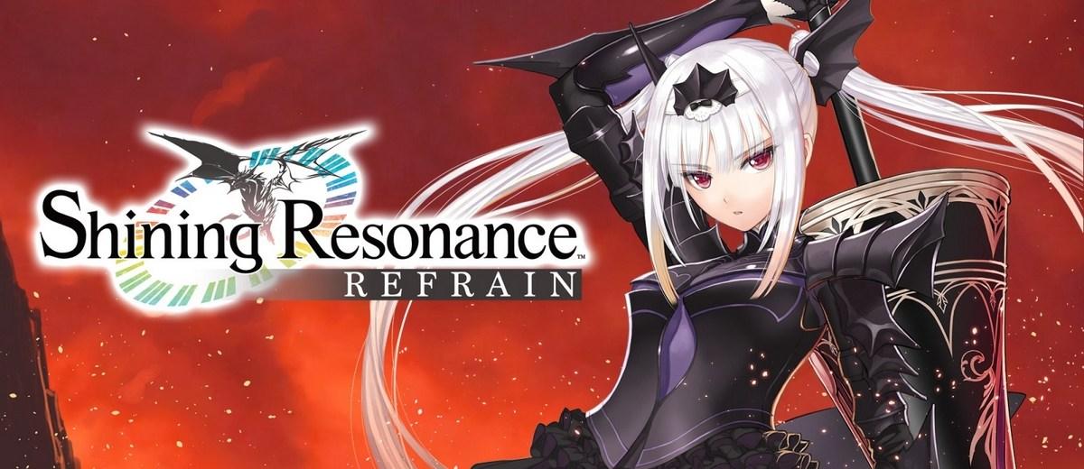 Lisez notre avis concernant Shining Resonance Refrain et suivez toute son actu sur Nipponzilla, le meilleur site d'actualité manga, anime, jeux vidéo et cinéma