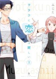 Suivez toute l'actu de Otaku Otaku sur Nipponzilla, le meilleur site d'actualité manga, anime, jeux vidéo et cinéma