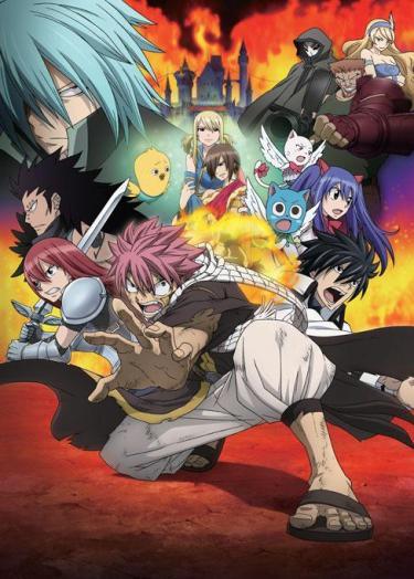 Suivez toute l'actu de Fairy Tail et Hiro Mashima sur Nipponzilla, le meilleur site d'actualité manga, anime, jeux vidéo et cinéma