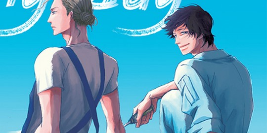 Suivez toute l'actu de A Beautiful Sunny Day sur Nipponzilla, le meilleur site d'actualité manga, anime, jeux vidéo et cinéma