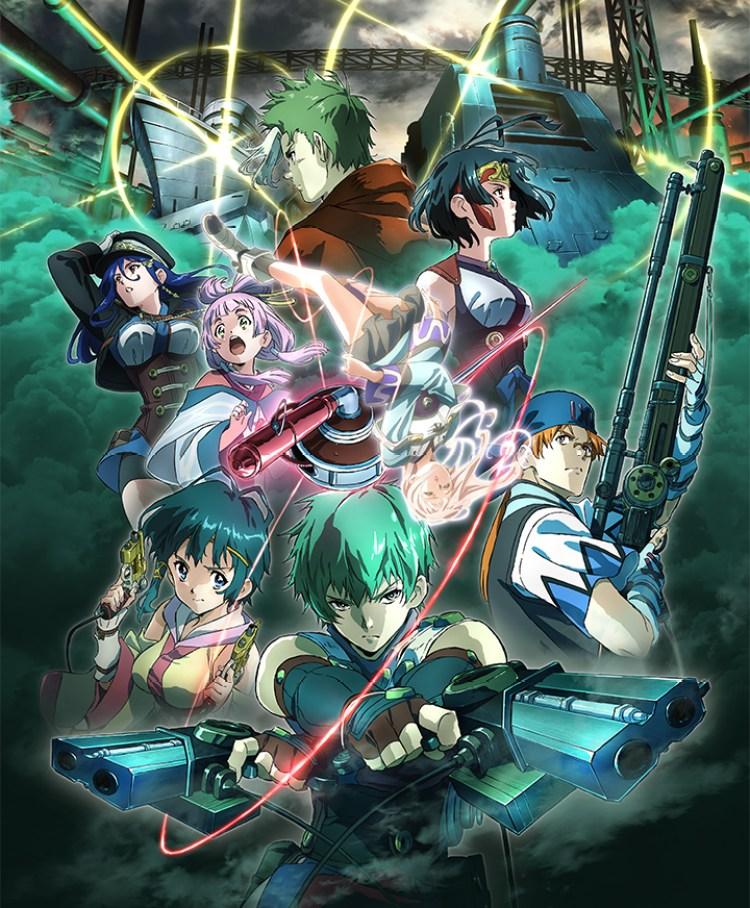 Suivez toute l'actu de Kabaneri of the Iron Fortress : The Battle of Unato sur Nipponzilla, le meilleur site d'actualité manga, anime, jeux vidéo et cinéma