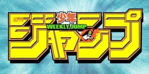 Découvrez le classement du Weekly Shônen Jump sur Nipponzilla, le meilleur site d'actualité manga, anime, jeux vidéo et cinéma