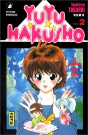 Le tome 2 de Yû Yû Hakusho