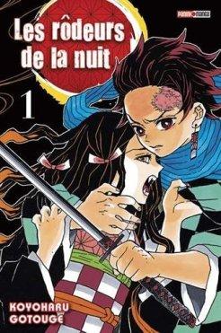 Suivez toute l'actu des Rôdeurs de la Nuit sur Nipponzilla, le meilleur site d'actualité manga, anime, jeux vidéo et cinéma