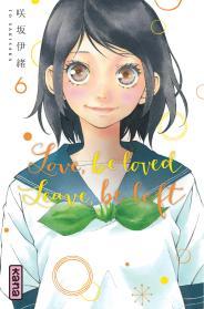 Suivez toute l'actu de Love, be loved, Leave, be left sur Nipponzilla, le meilleur site d'actualité manga, anime, jeux vidéo et cinéma