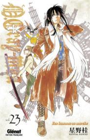 Suivez toute l'actu de D.Gray-Man sur Nipponzilla, le meilleur site d'actualité manga, anime, jeux vidéo et cinéma