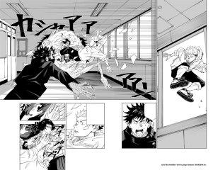 Suivez toute l'actu de Jujutsu Kaisen sur Nipponzilla, le meilleur site d'actualité manga, anime, jeux vidéo et cinéma