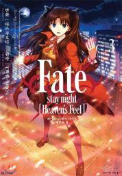 Suivez toute l'actu de Fate/Stay Night : Heaven's Feel III. Spring Song sur Nipponzilla, le meilleur site d'actualité manga, anime, jeux vidéo et cinéma