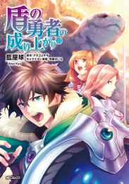The Rising of the Shield Hero, The Menu of the Shield Hero, Kôdansha, Doki-Doki, Comic Walker, Aneko Yusagi, Crunchyroll, Anime, Monthly Comic Flapper, Tate no Yusha no Oshinagaki, Tate no Yuusha no Nariagari, Kyu Aiya, Kinema Citrus, Manga, Résumé, Critique, News, Personnages, Citations, Récompenses
