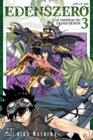Hero's, Hiro Mashima, Kodansha, Pika Edition, Weekly Shonen Magazine, Fairy Tail, Rave, Edens Zero, Manga, Shonen, Résumé, Critique, News, Personnages, Citations, Récompenses