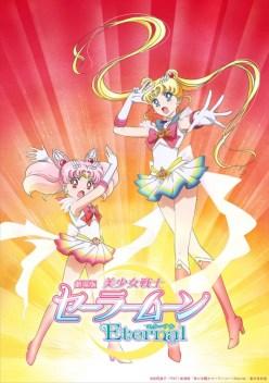 Une date de sortie pour la première partie de Sailor Moon Eternal
