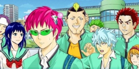 Saiki Kusuo no Psi Nan, Netflix, Anime, Shûichi Asô, Saiki Kusuo no Ψ Nan, Saiki Kusuo no Psi nan, Saiki Kusuo no Sainan, 斉木楠雄のサイ難, 斉木楠雄のΨ難, The Disastrous Life of Saiki K., Résumé, Critique, News, Personnages, Citations, Récompenses