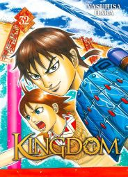 Le tome 32 de Kingdom