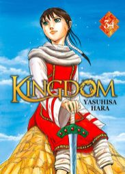 Le tome 34 de Kingdom