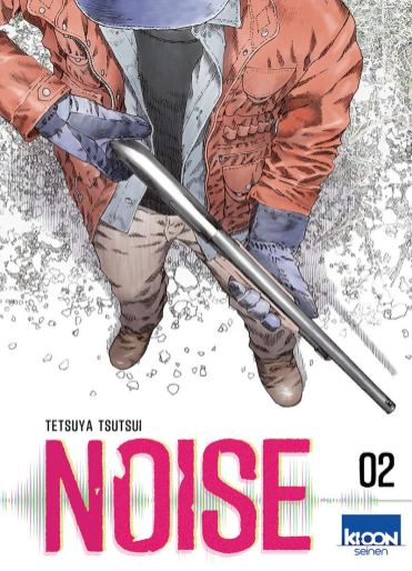 Suivez toute l'actu de Noise et Tetsuya Tsutsui sur Nipponzilla, le meilleur site d'actualité manga, anime, jeux vidéo et cinéma