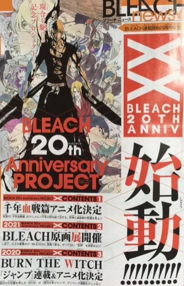 Suivez toute l'actu de Bleach sur Nipponzilla, le meilleur site d'actualité manga, anime, jeux vidéo et cinéma