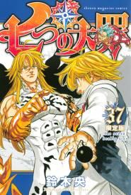 Suivez toute l'actu de The Four Knights of the Apocalypse sur Nipponzilla, le meilleur site d'actualité manga, anime, jeux vidéo et cinéma