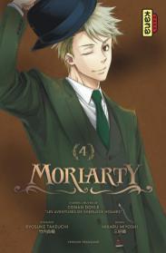 Moriarty the Patriot Anime Saison 1 Illustration Production IG Takeuchi Ryousuke Miyoshi Hikaru Shueisha Kana
