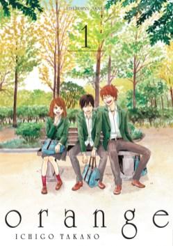 Suivez toute l'actu de Be Yourself sur Nipponzilla, le meilleur site d'actualité manga, anime, jeux vidéo et cinéma