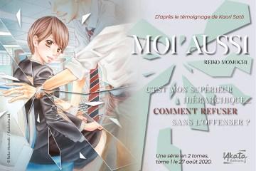 Moi Aussi Manga Actu Manga Kodansha Kiss Magazine Reiko Momochi