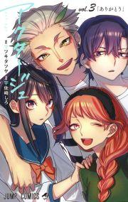 Act-Age Manga Actu Manga Shueisha Weekly Shonen Jump NHK Tatsuya Matsuki Usazaki Shiro Ki-oon
