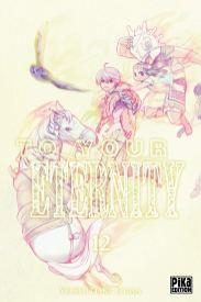 To Your Eternity Manga Actu Manga Japanime Actu Japanime Crunchyroll Yoshitoki Oima Pika Edition Brain's Base Masahiko Murata Shinzo Fujita Koji Yabuno NHK