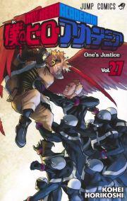Japanime Actu Japanime Manga Actu Manga My Hero Academia Shueisha Ki-oon Kohei Horikoshi Studio Bones