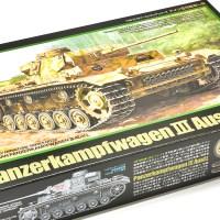 パッケージに描かれていない激アツ戦車が潜んでいる戦車模型! 「タミヤ 1/48 ドイツIII号戦車L型」