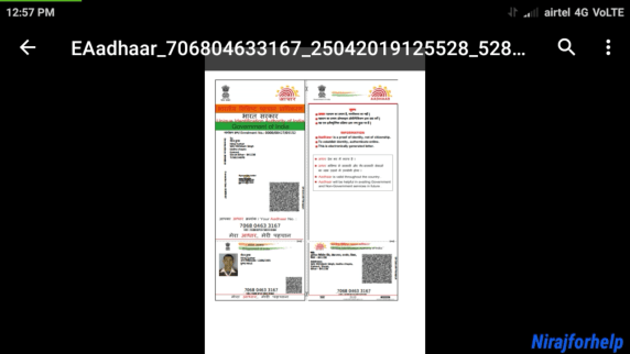Finaly aadhar card has been downloaded on my mobile