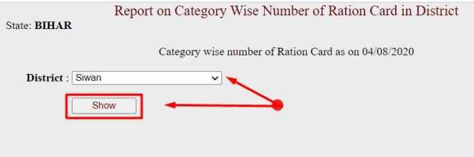 Select District for See New Ration Card List of Bihar
