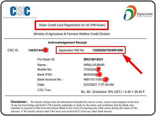 KCC Apply Receipt and Application Reference Number for KCC Status Check