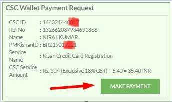 Online Payment for KCC Apply by Mobile or Laptop