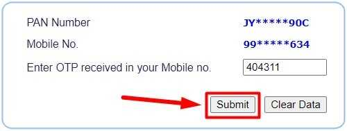 Verify Email or Mobile OTP for UTI Pan card download in Hindi