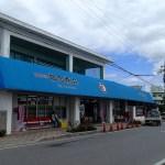 石垣島の知念商会