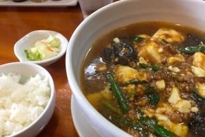 花舞空(かむあ)のマーボー麺セット