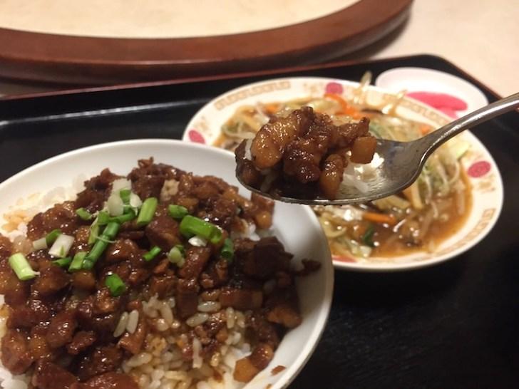 龍翔園の魯肉飯定食