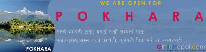 Gift in Nepal Pokhara Banner