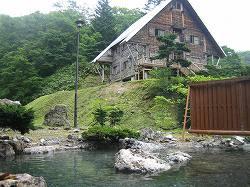 奥美利河温泉