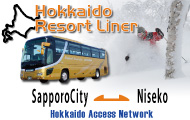 RB_Sapporo-Niseko1
